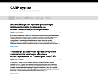 sapr-journal.ru screenshot