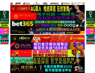 sapsariemlak.com screenshot
