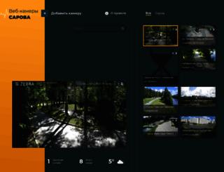 sar.ru screenshot