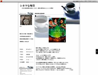 saraeiga.junglekouen.com screenshot
