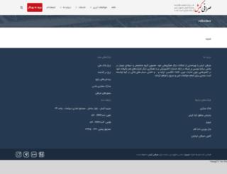 sarafikish.com screenshot