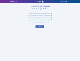 saraha.online screenshot