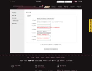 sarahdownie.com screenshot