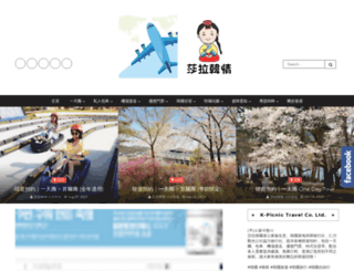 sarahkoreatravel.blogspot.com screenshot