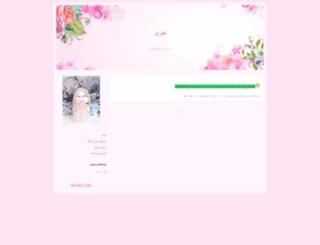 sarahonar.blogfa.com screenshot