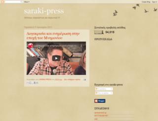 saraki-press.blogspot.com screenshot