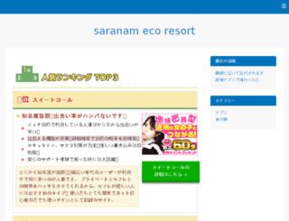 saranamresortbali.com screenshot