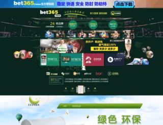 sarangkopi.com screenshot
