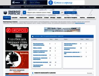 saransk.energoportal.ru screenshot