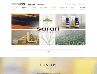 sarari-beauty.com screenshot