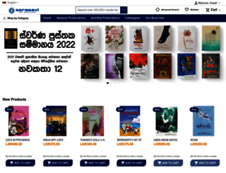 sarasavi.lk screenshot