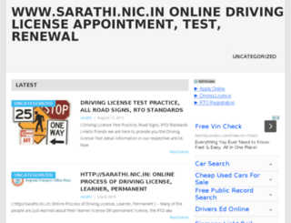 sarathinic.co.in screenshot