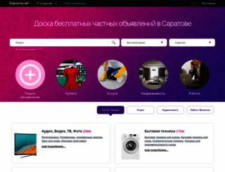 saratov.barahla.net screenshot