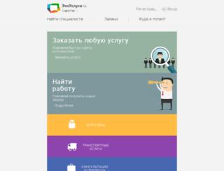saratov.etiuslugi.ru screenshot