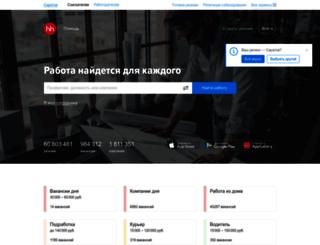 saratov.hh.ru screenshot