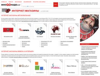 saratov.mnogonado.net screenshot