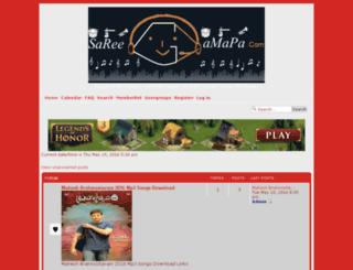 sareegamapa.com screenshot