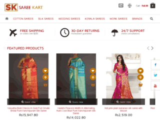 sareekart.in screenshot