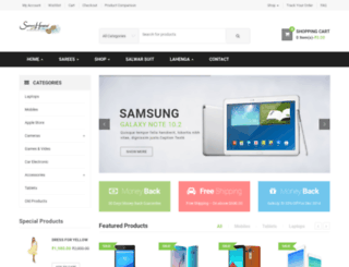 sareezhouse.com screenshot