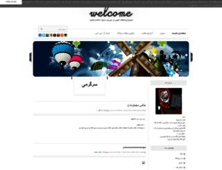 sargarmi_d.avablog.ir screenshot