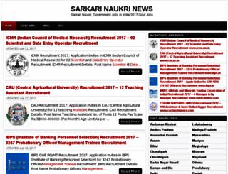 sarkari-naukri-news.in screenshot