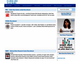sarkari-naukri.in screenshot