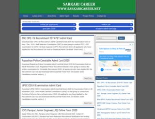 sarkaricareer.net screenshot