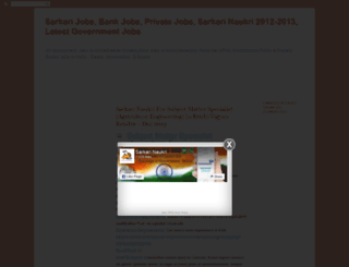 sarkarigovermentjobs.blogspot.com screenshot
