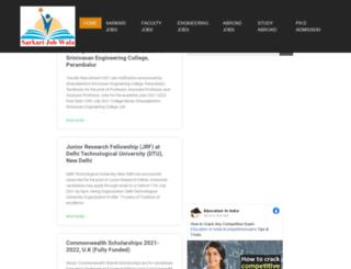 sarkarijobwala.com screenshot