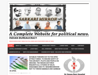 sarkarimirror.com screenshot