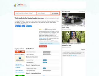 sarkarinaukarisuchna.in.cutestat.com screenshot