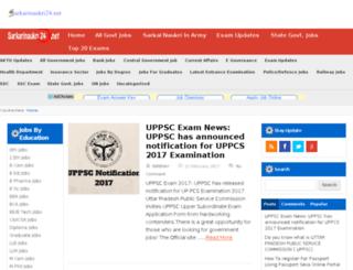 sarkarinaukri24.net screenshot