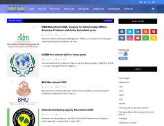 sarkarinaukri99.com screenshot