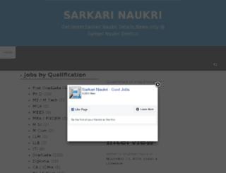sarkarinaukridekhlo.com screenshot
