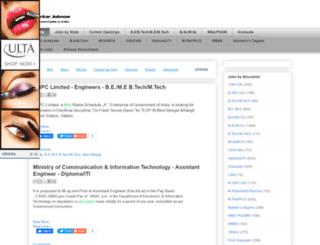 sarkarjobnow.blogspot.com screenshot