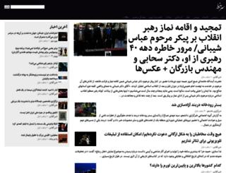 sarkhat.com screenshot