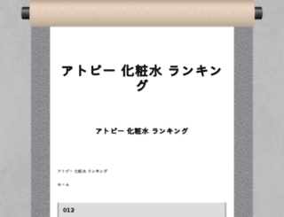 sarkisozu1.com screenshot