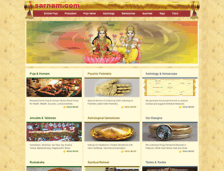 sarnam.com screenshot