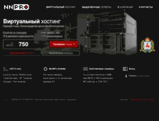 sarovsport.ru screenshot
