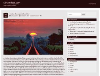sartaindocs.com screenshot