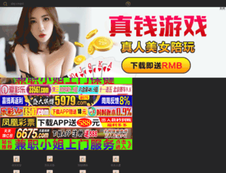 sarvasoap.com screenshot