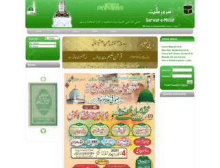 sarwaremillat.com screenshot