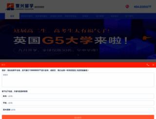 sas-ben.com screenshot