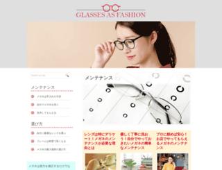 sas456.com screenshot