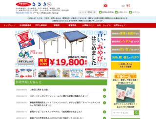 sasaki-mj.co.jp screenshot