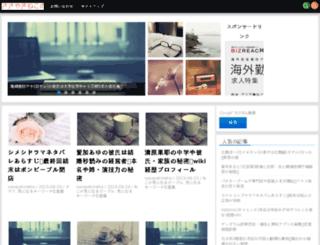 sasayaki-neko.jp screenshot