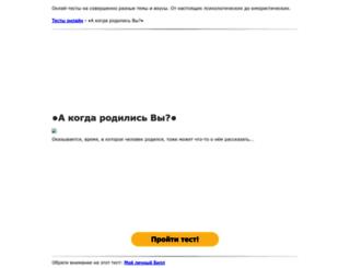 sasha152000.ltalk.ru screenshot