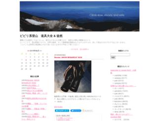 sasoyama.sblo.jp screenshot