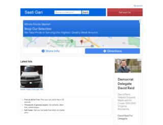sastigari.com screenshot