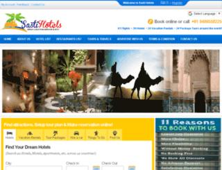 sastihotels.com screenshot